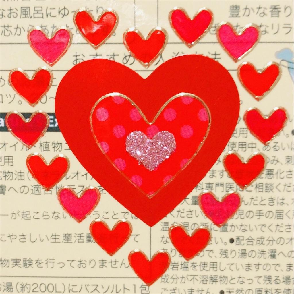 f:id:ichijiku27:20181211101316j:image