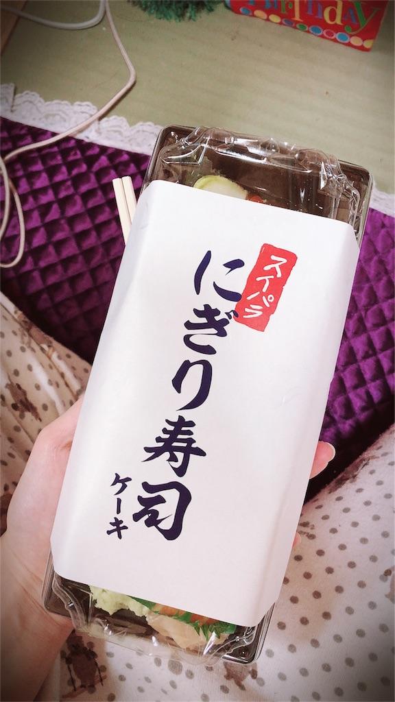 f:id:ichijiku27:20181231224117j:image