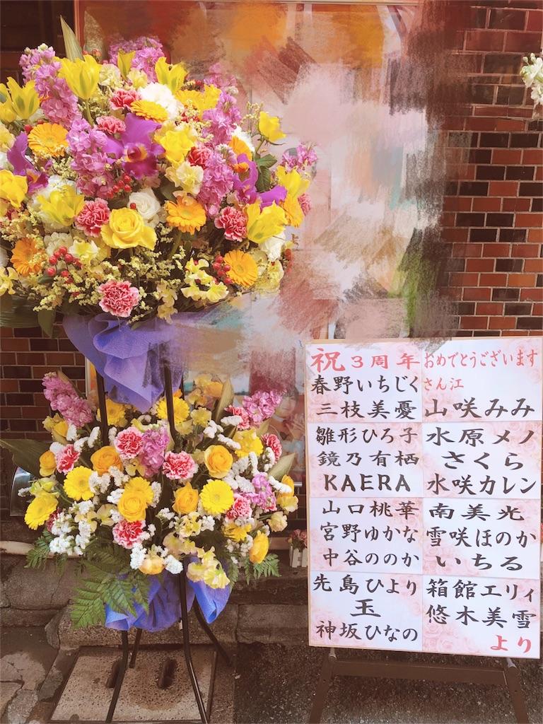 f:id:ichijiku27:20190319182852j:image