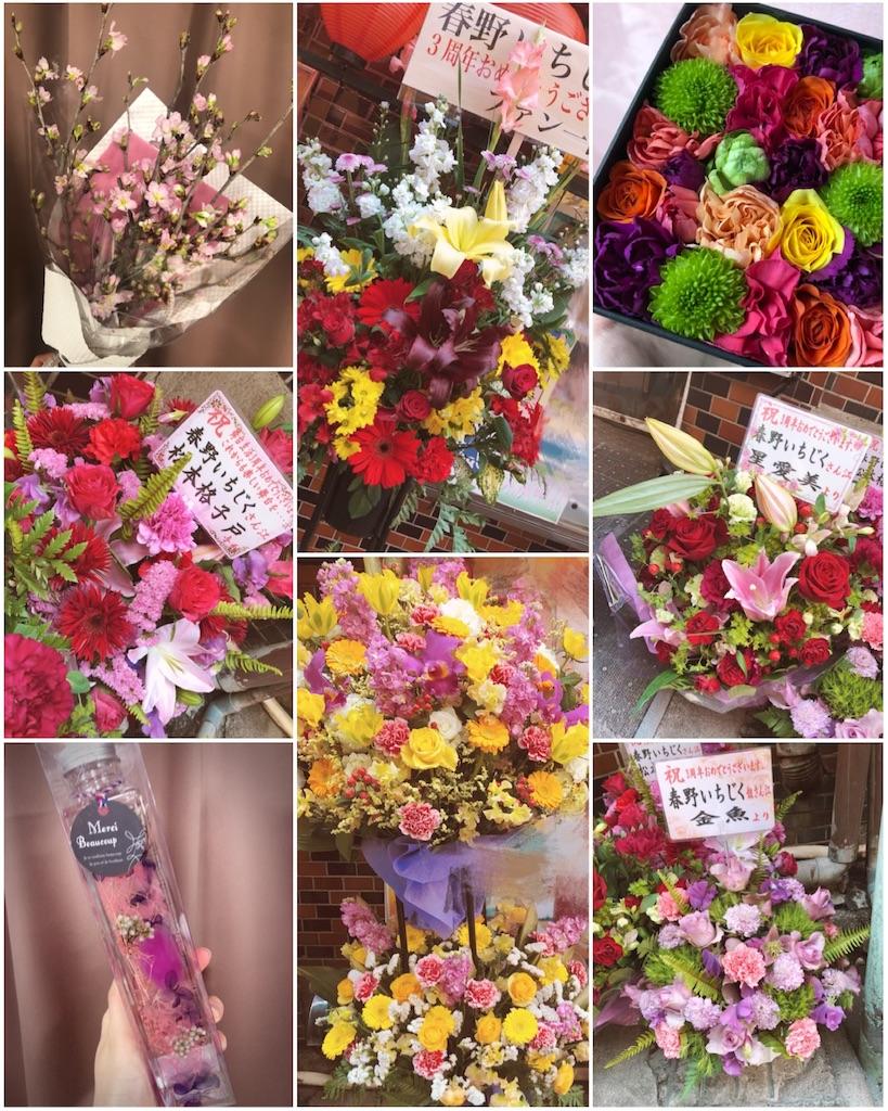 f:id:ichijiku27:20190320214349j:image