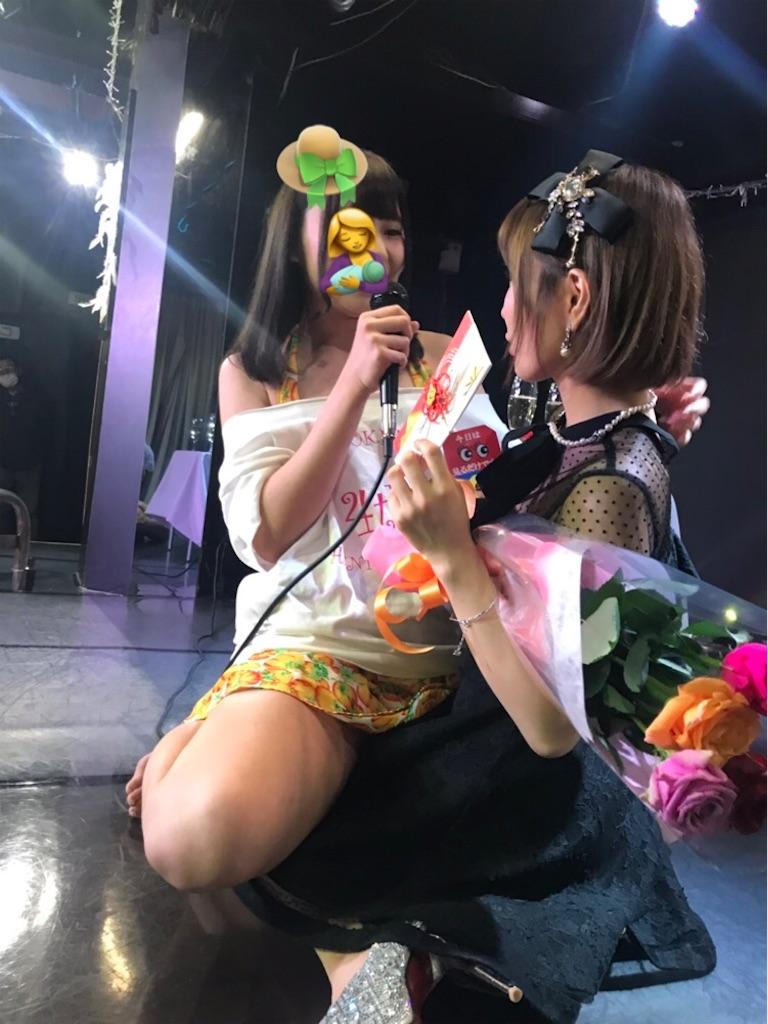f:id:ichijiku27:20190321001803j:image