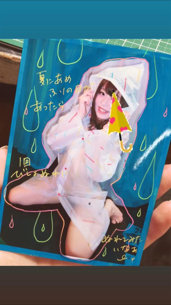 f:id:ichijiku27:20190411123340p:image
