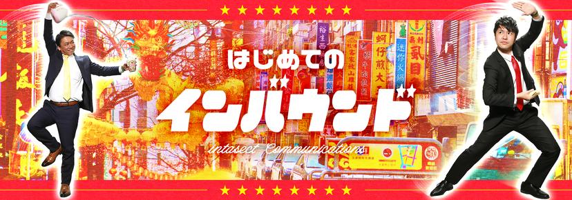 f:id:ichijikumai:20190425153046j:plain