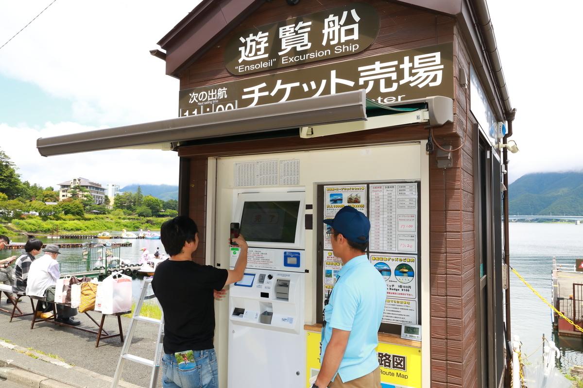 f:id:ichijikumai:20190917221618j:plain