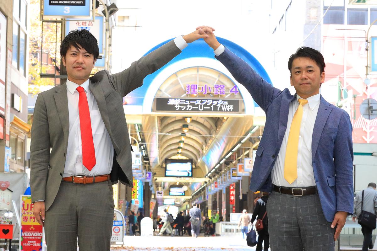 f:id:ichijikumai:20191208190552j:plain