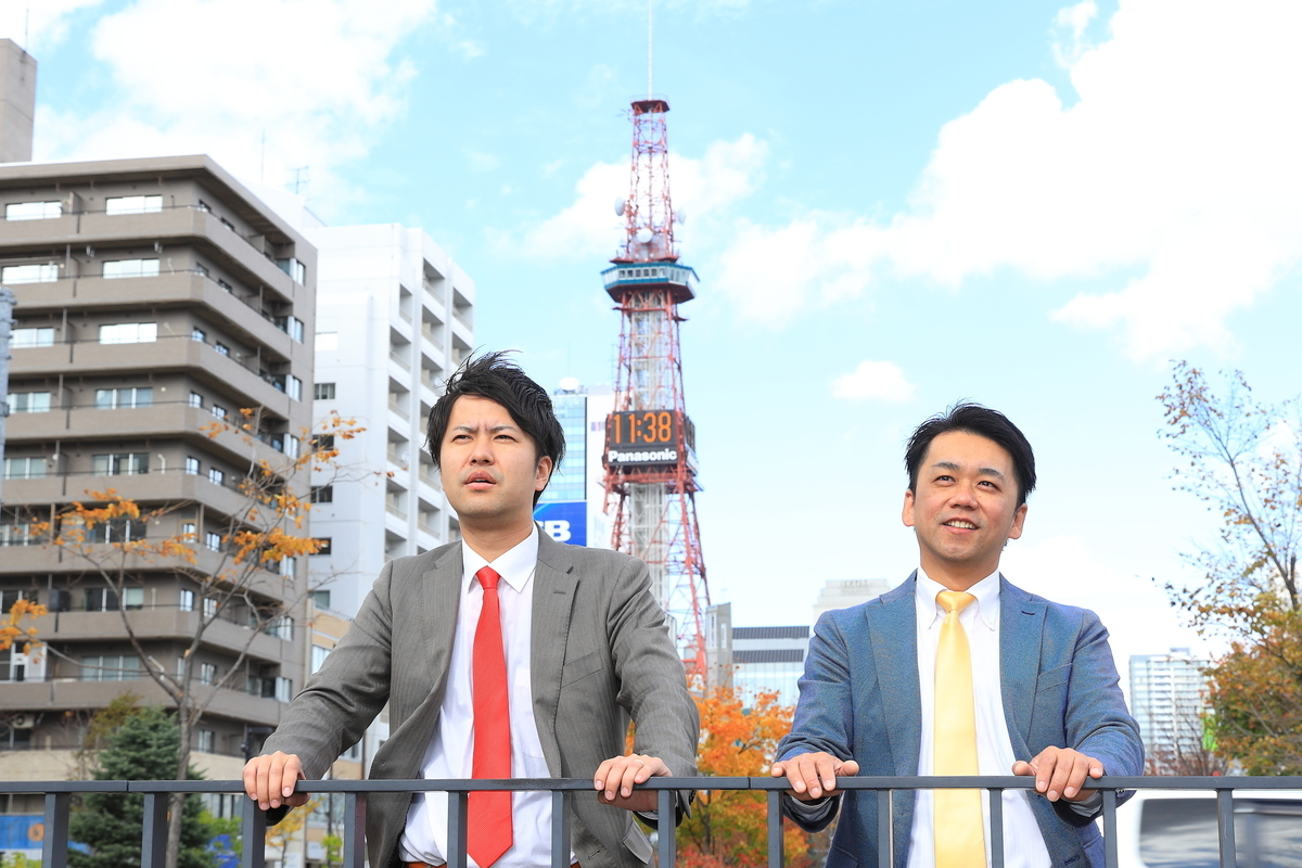 f:id:ichijikumai:20191208190559j:plain