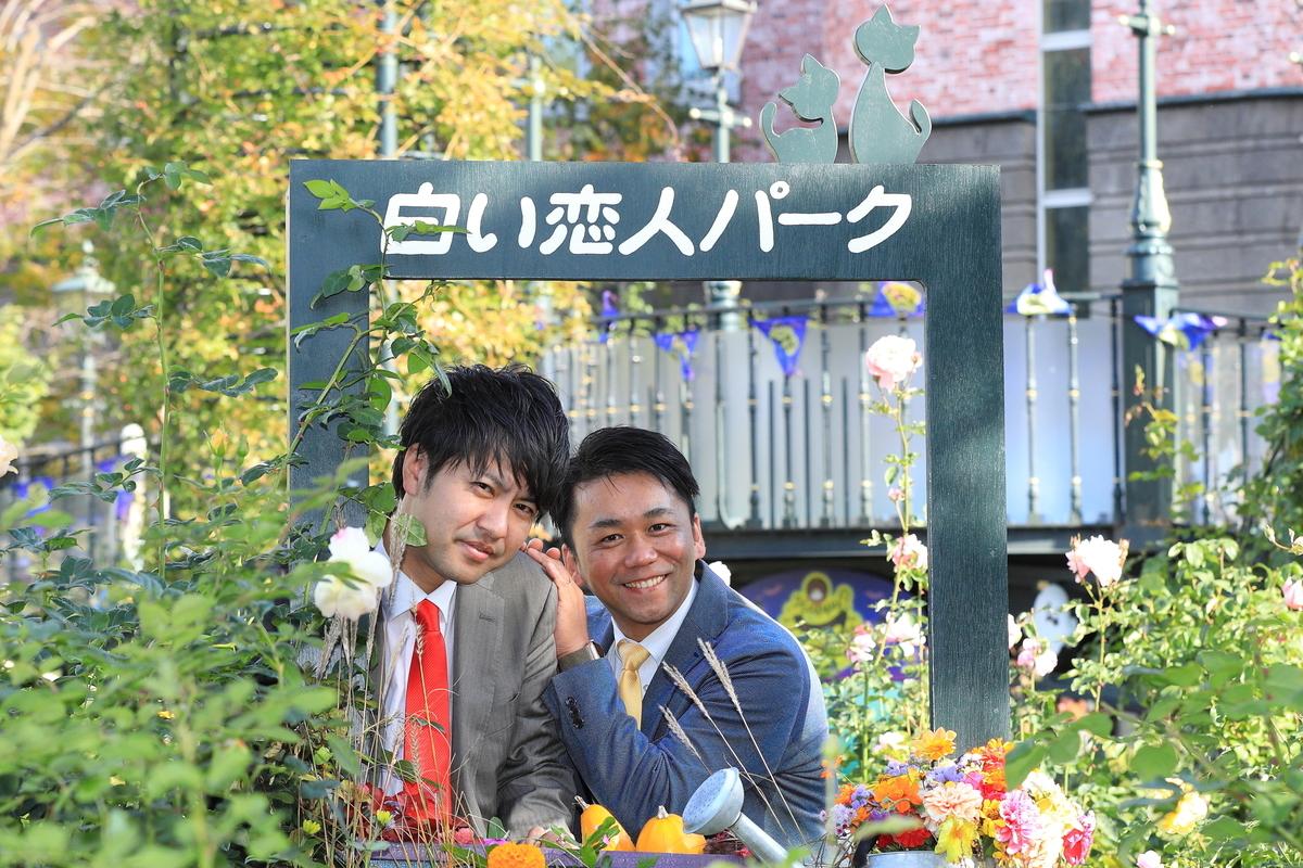 f:id:ichijikumai:20191208190703j:plain