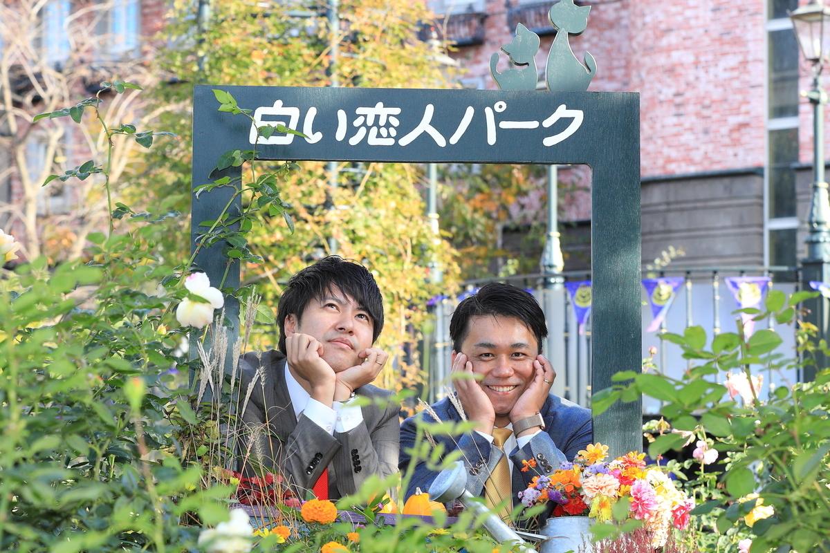 f:id:ichijikumai:20191208190706j:plain