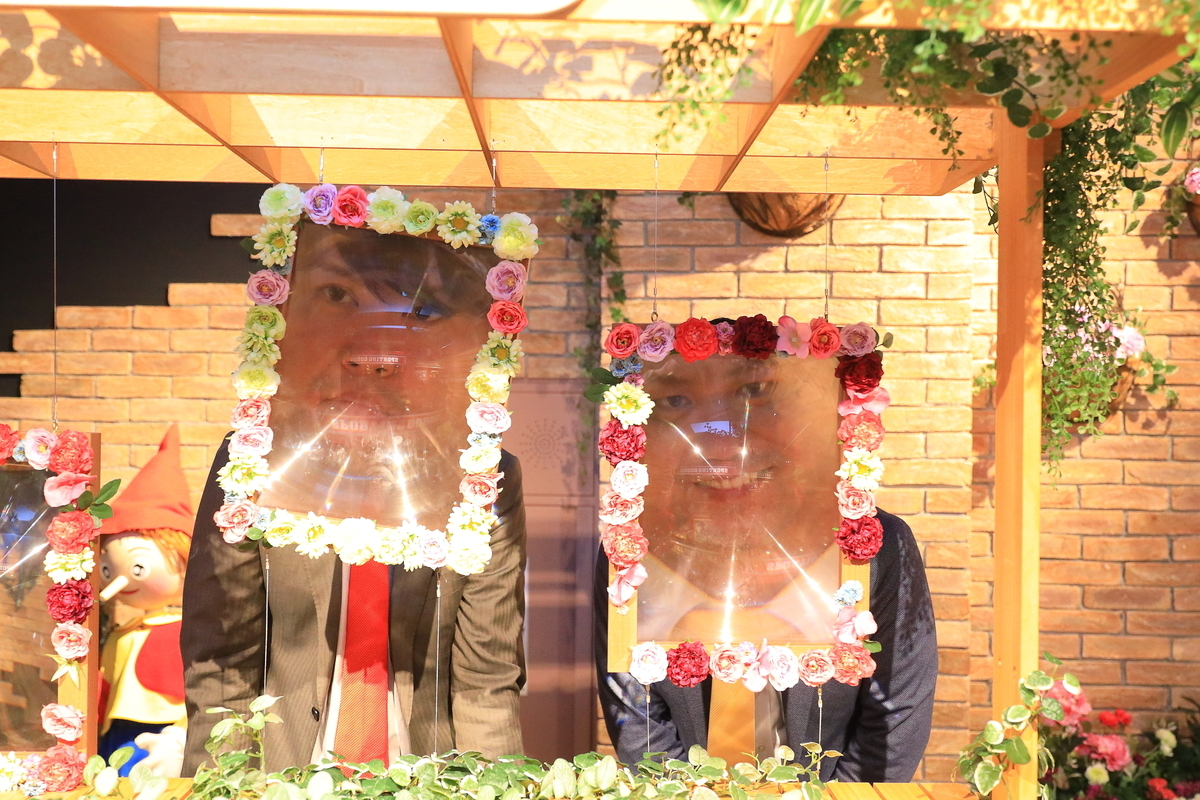 f:id:ichijikumai:20191208190801j:plain
