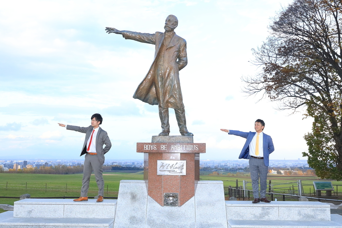 f:id:ichijikumai:20191208191004j:plain