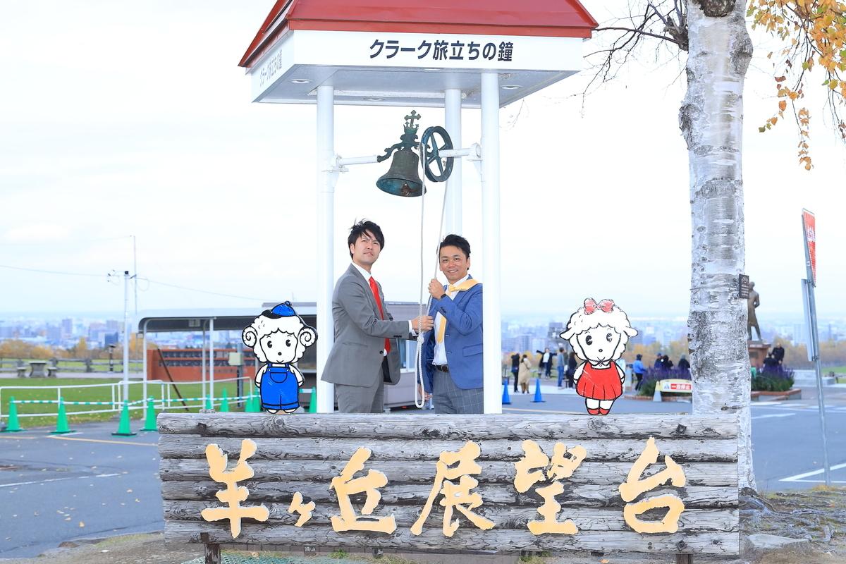 f:id:ichijikumai:20191208191025j:plain