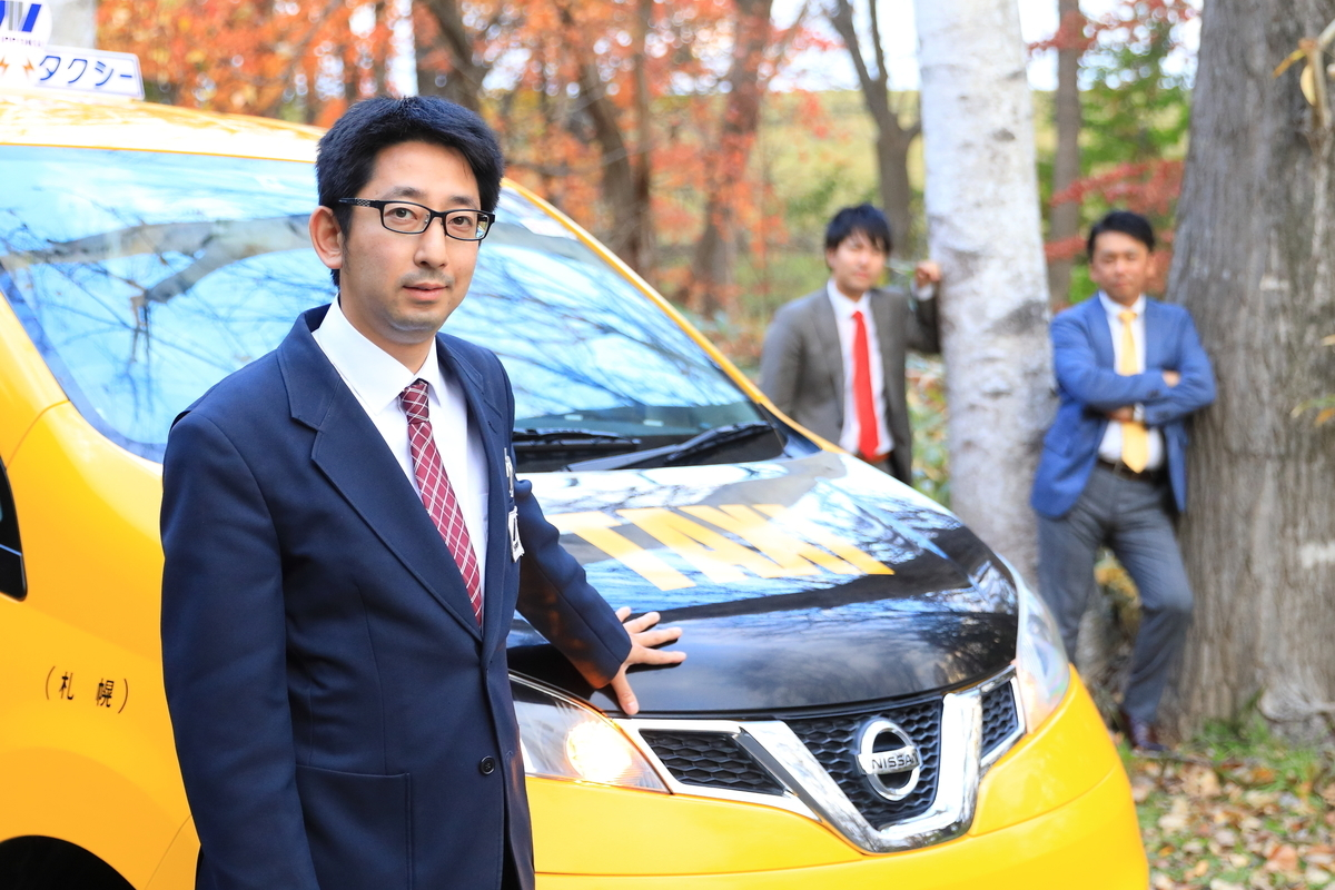 f:id:ichijikumai:20191208191041j:plain