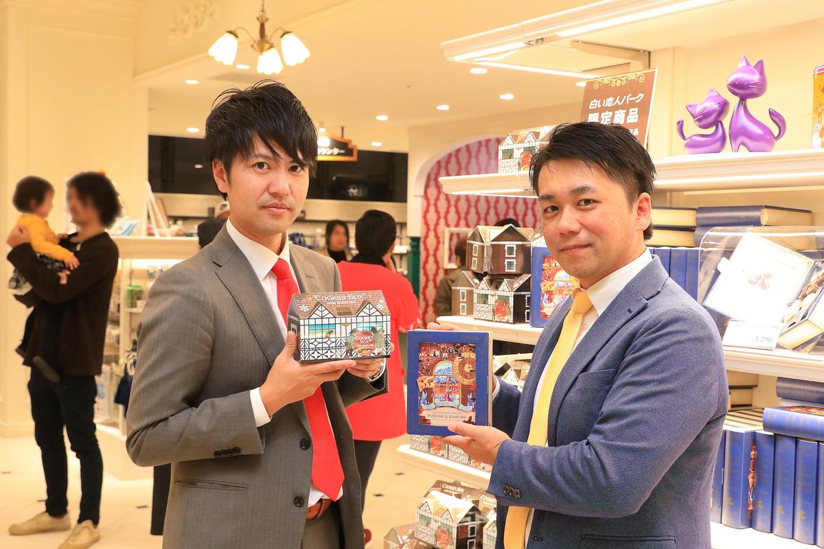 f:id:ichijikumai:20191220171810j:plain