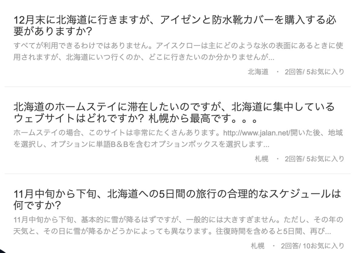 f:id:ichijikumai:20200109175103p:plain