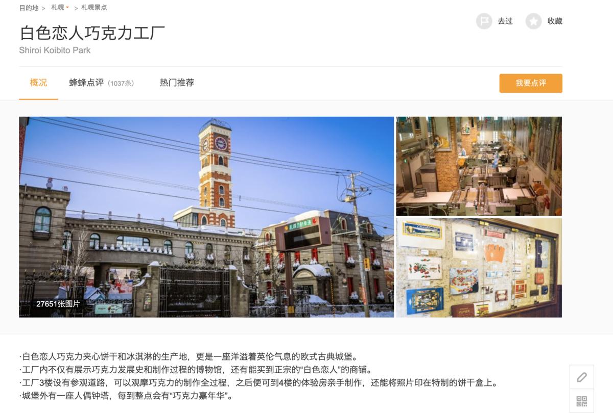 f:id:ichijikumai:20200109175128p:plain