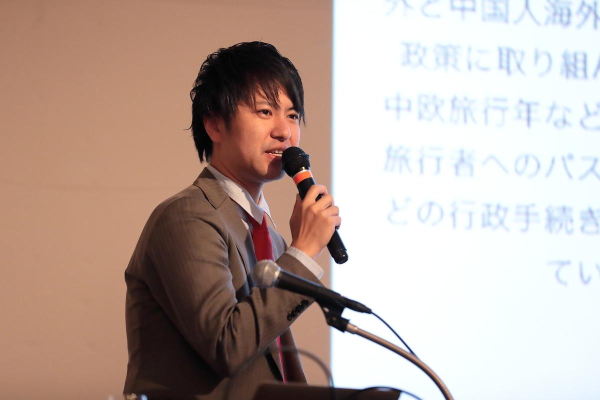 f:id:ichijikumai:20200110012149j:plain