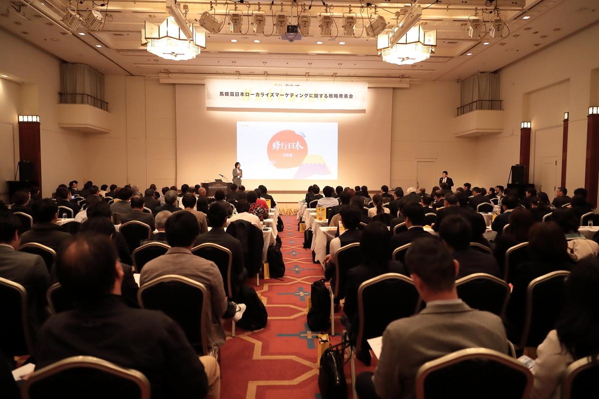 f:id:ichijikumai:20200110012932j:plain