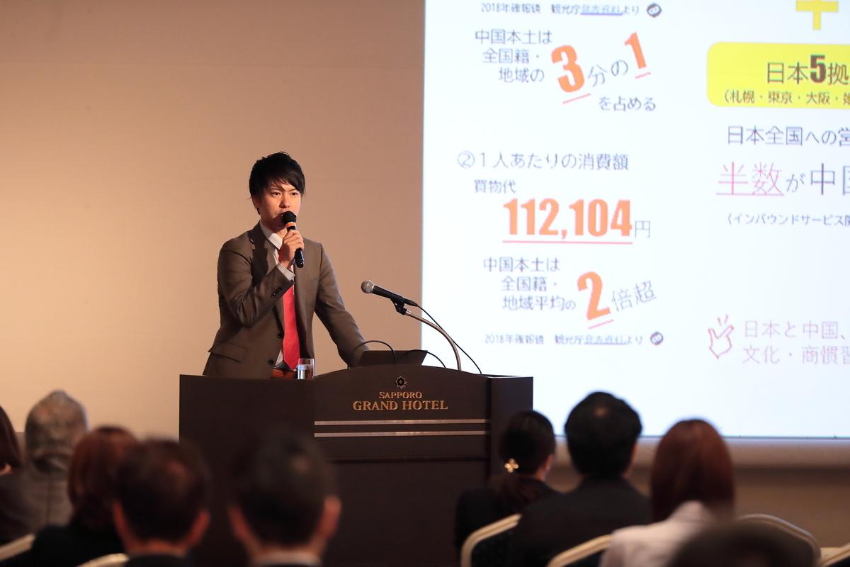 f:id:ichijikumai:20200110013243j:plain