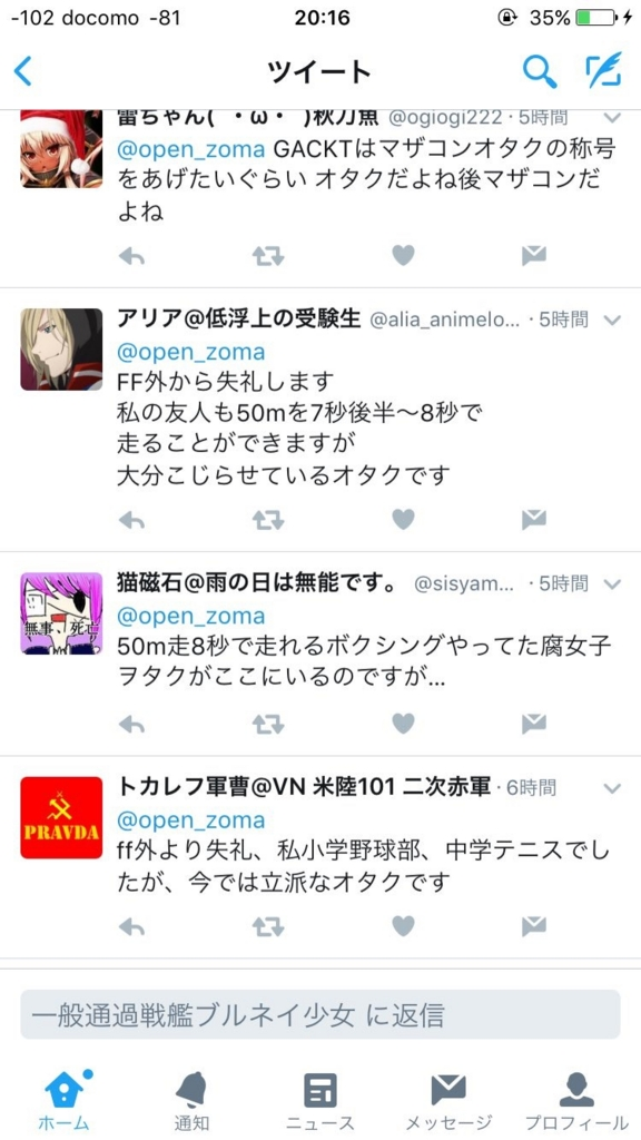 f:id:ichijo_poke:20170116213238j:plain