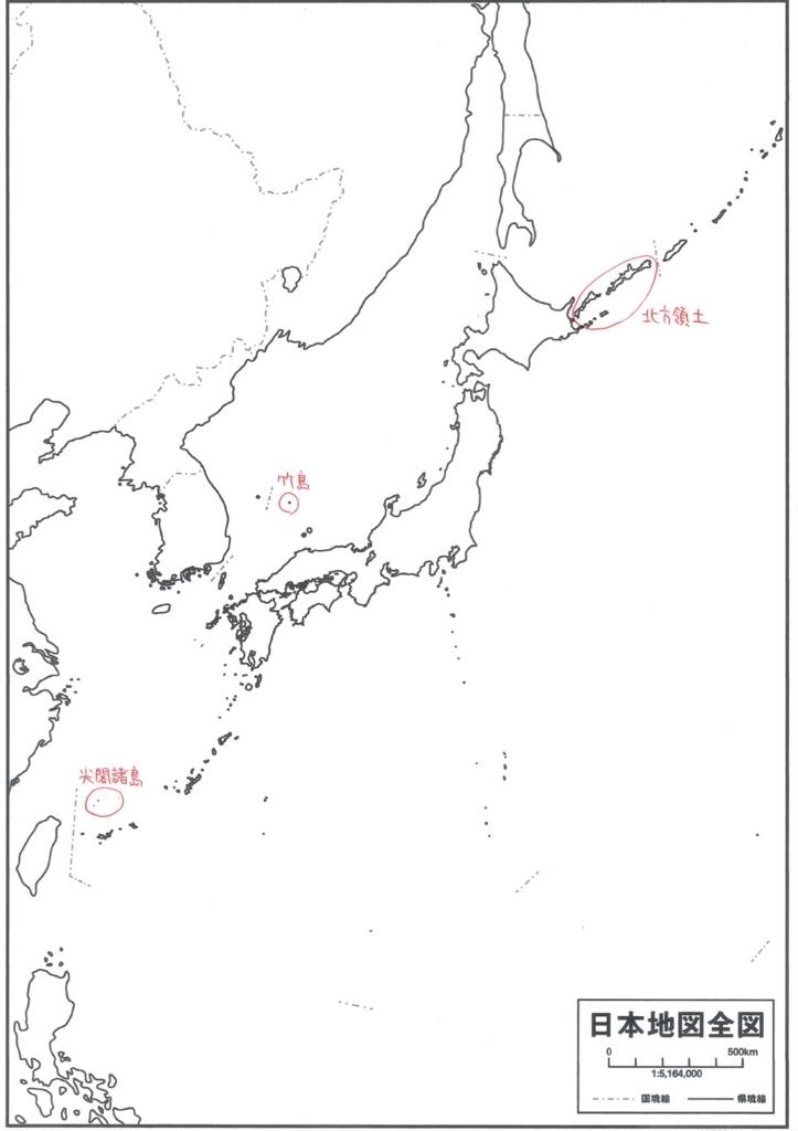 f:id:ichijokanji:20170828221212j:plain