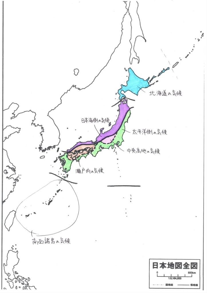 f:id:ichijokanji:20170831122339j:plain