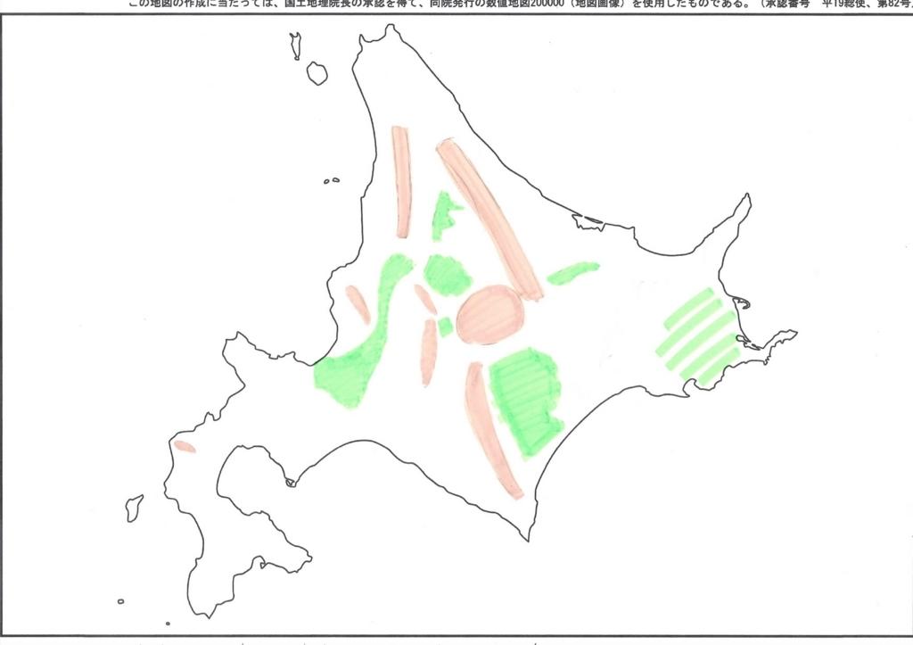 f:id:ichijokanji:20171125105945j:plain