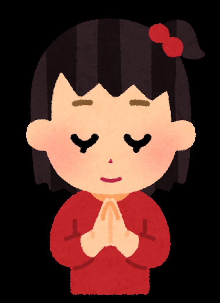 f:id:ichika17:20190516071203p:image