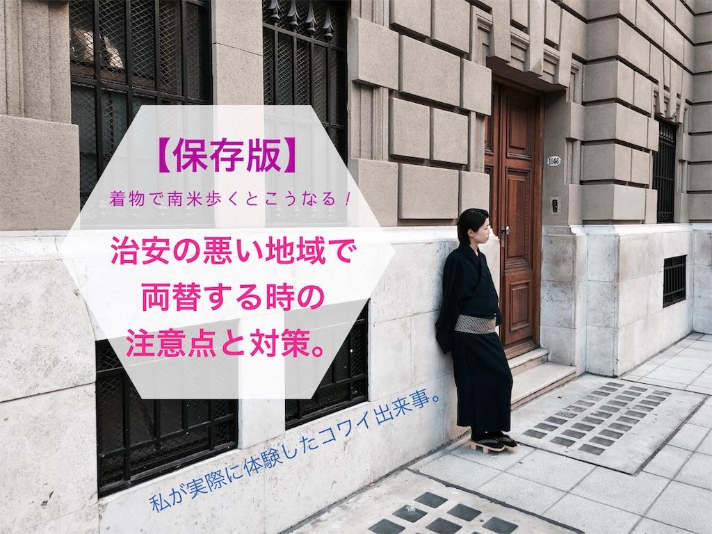 f:id:ichikatarot:20190209212521j:image
