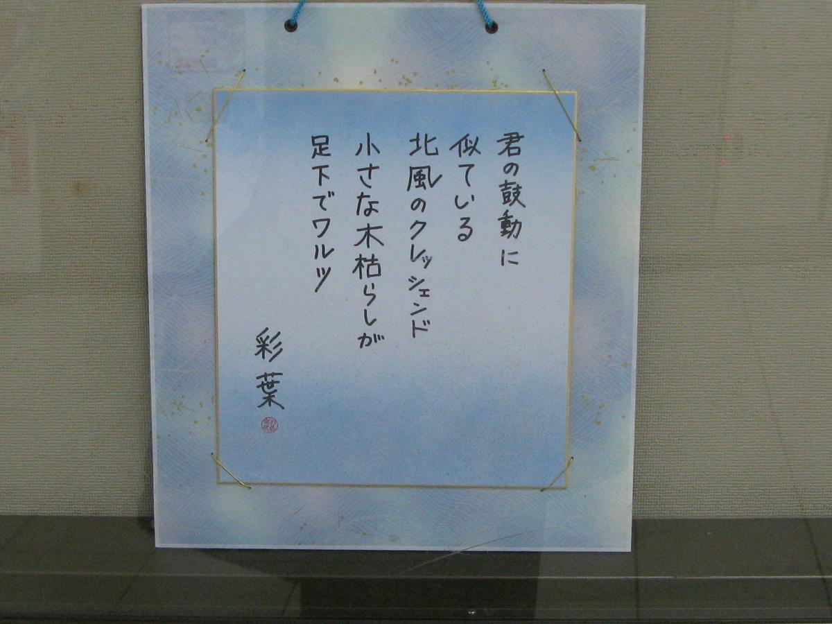 f:id:ichikawa-5gyohka:20190512170519j:plain