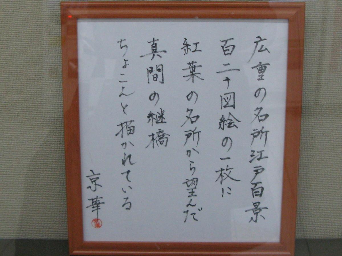 f:id:ichikawa-5gyohka:20190512170826j:plain
