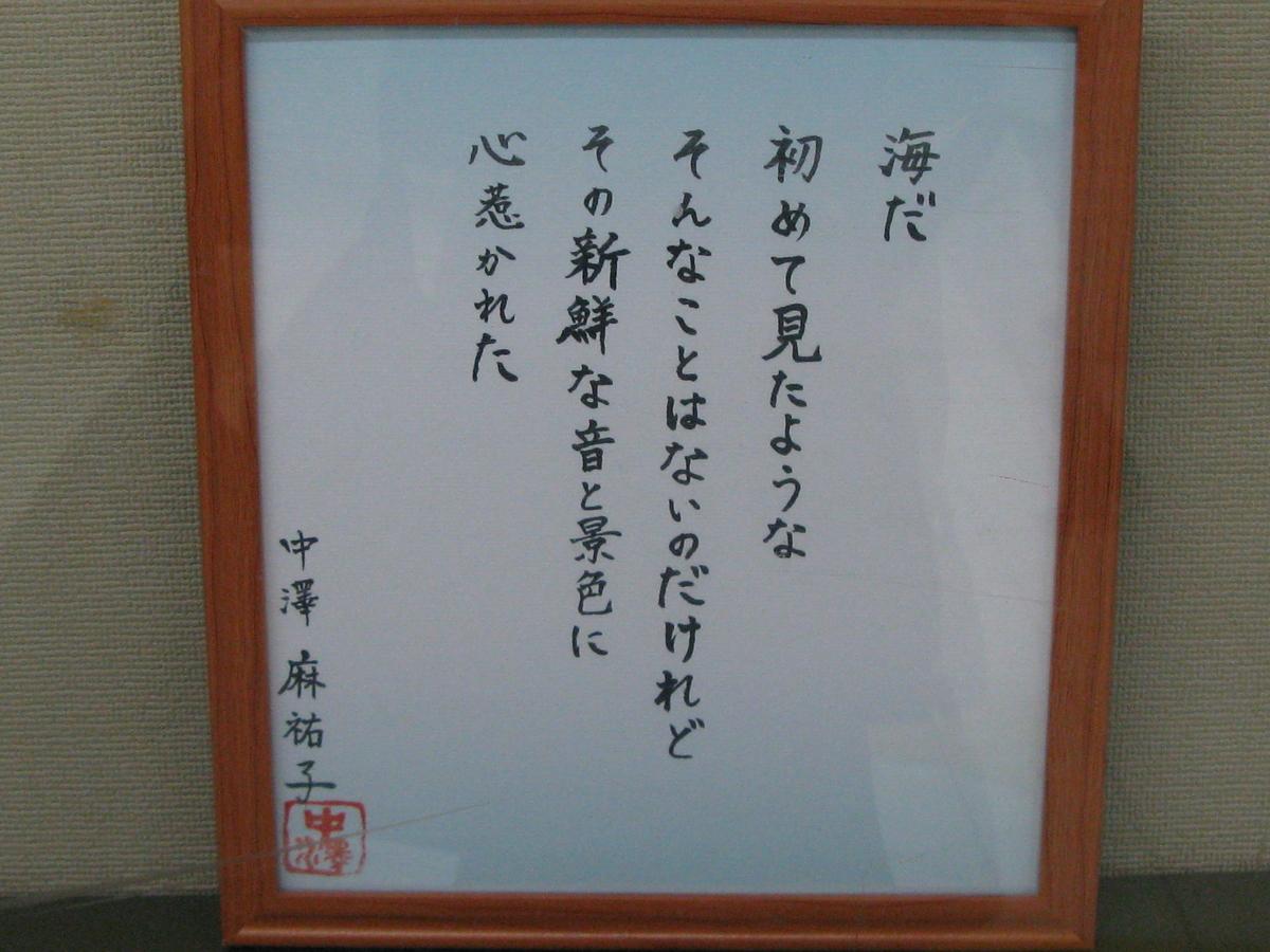 f:id:ichikawa-5gyohka:20190512171323j:plain