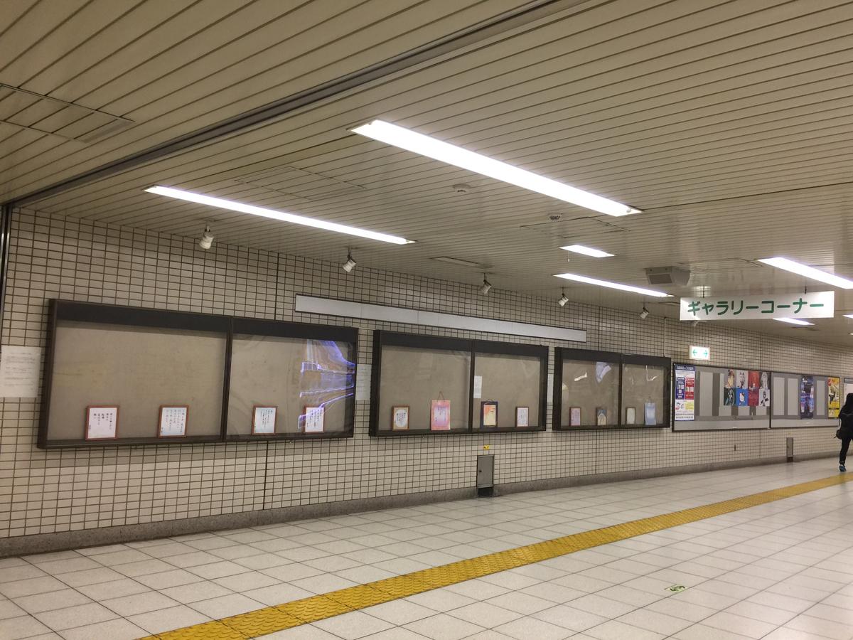 f:id:ichikawa-5gyohka:20190512171852j:plain