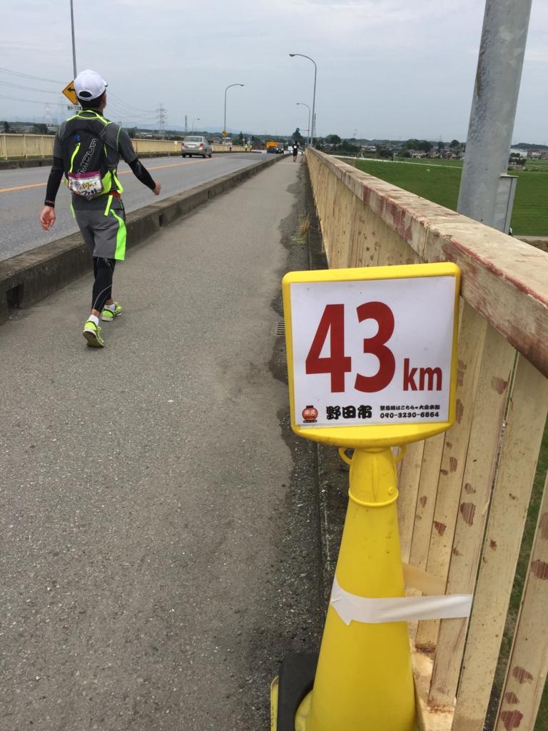 f:id:ichikawa-papa:20160620081458j:plain