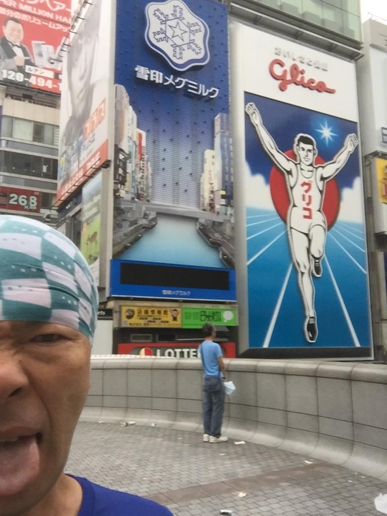 f:id:ichikawa-papa:20160630171318j:plain