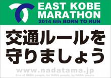 f:id:ichikawa-papa:20160630195454j:plain