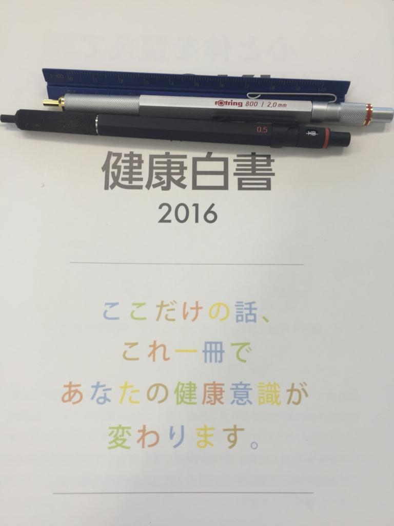f:id:ichikawa-papa:20160809104344j:plain