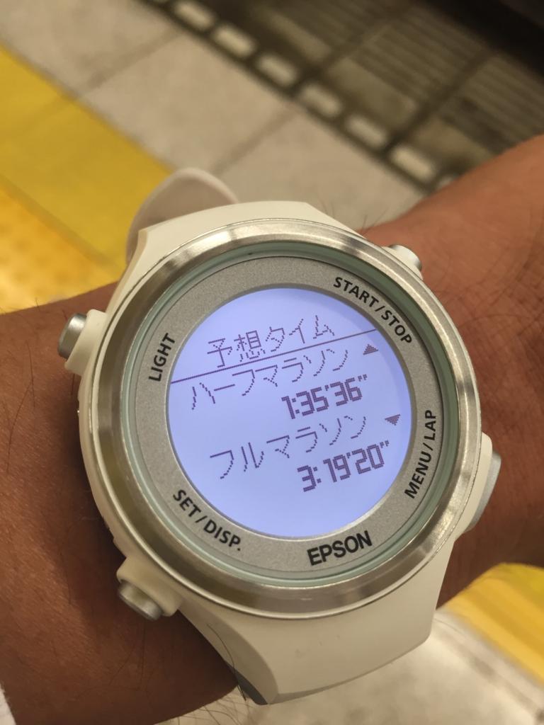 f:id:ichikawa-papa:20160826193752j:plain