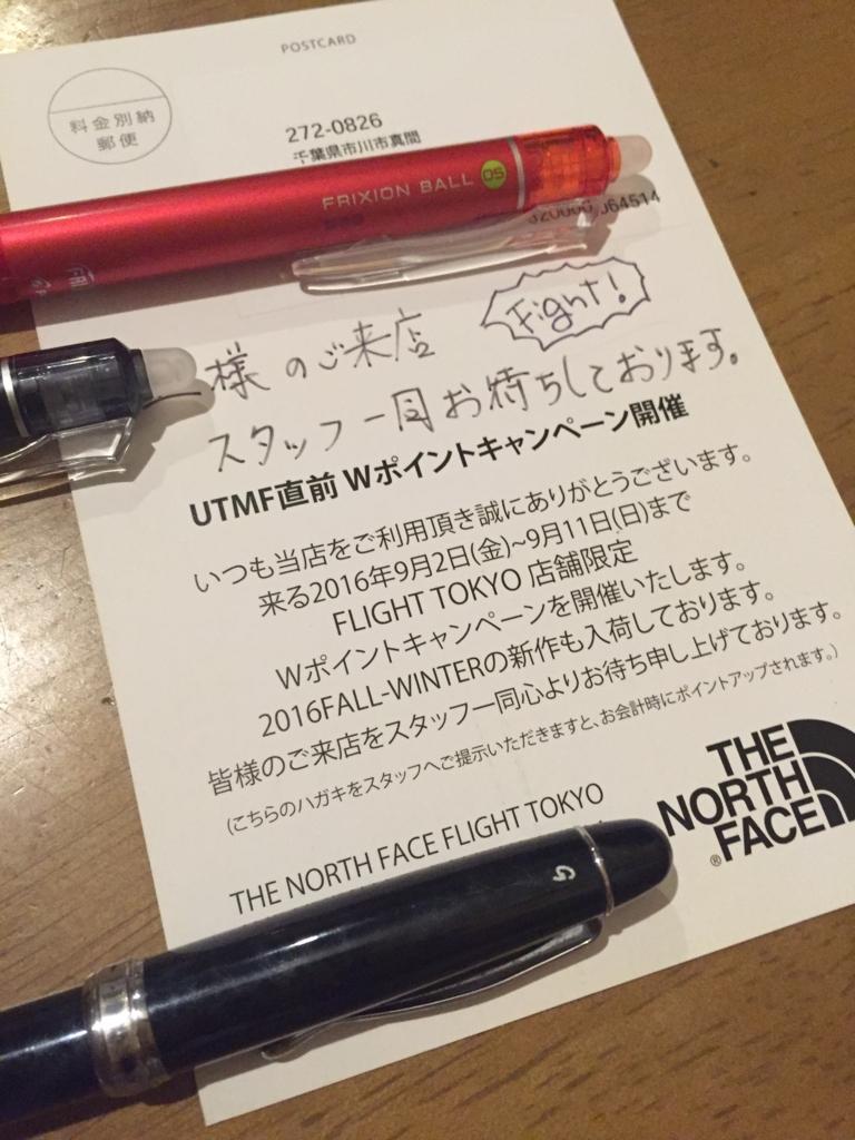f:id:ichikawa-papa:20160907120613j:plain