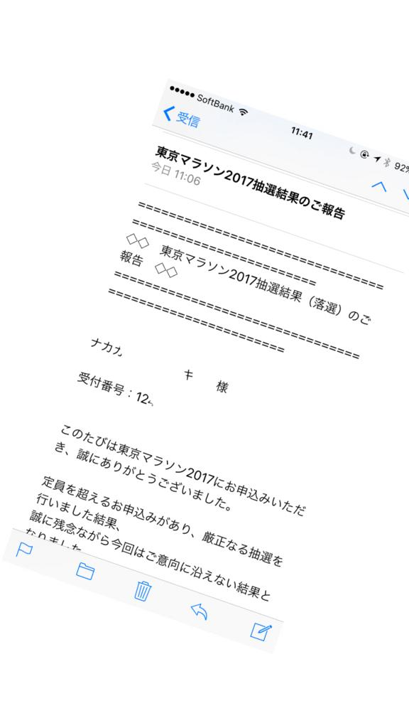 f:id:ichikawa-papa:20160916125413j:plain