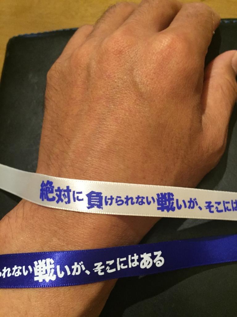 f:id:ichikawa-papa:20161020072012j:plain