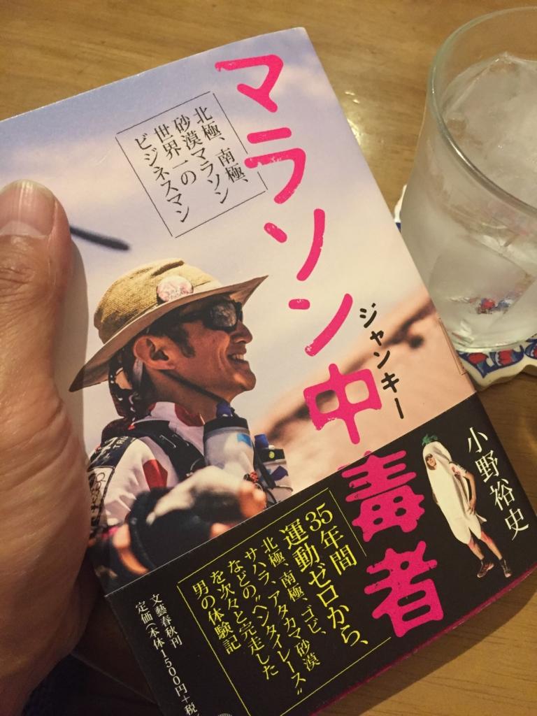 f:id:ichikawa-papa:20161129215235j:plain