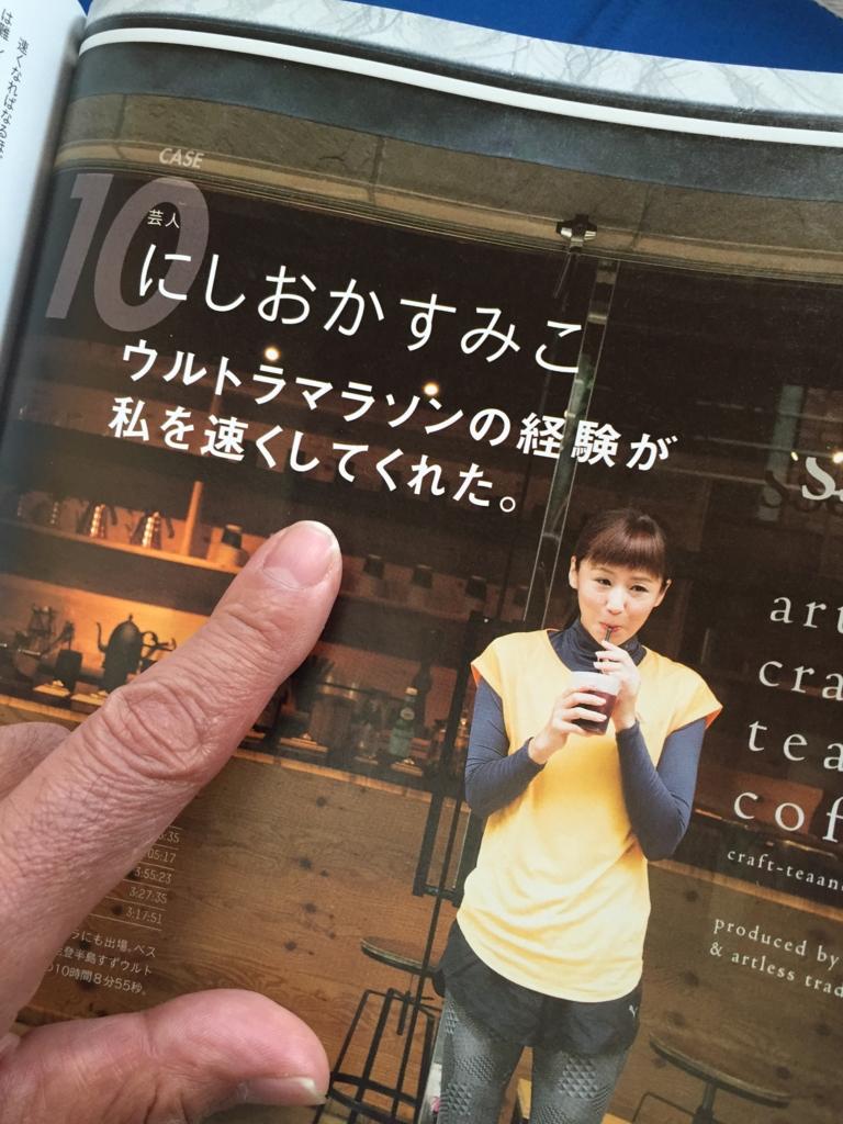 f:id:ichikawa-papa:20161130174919j:plain
