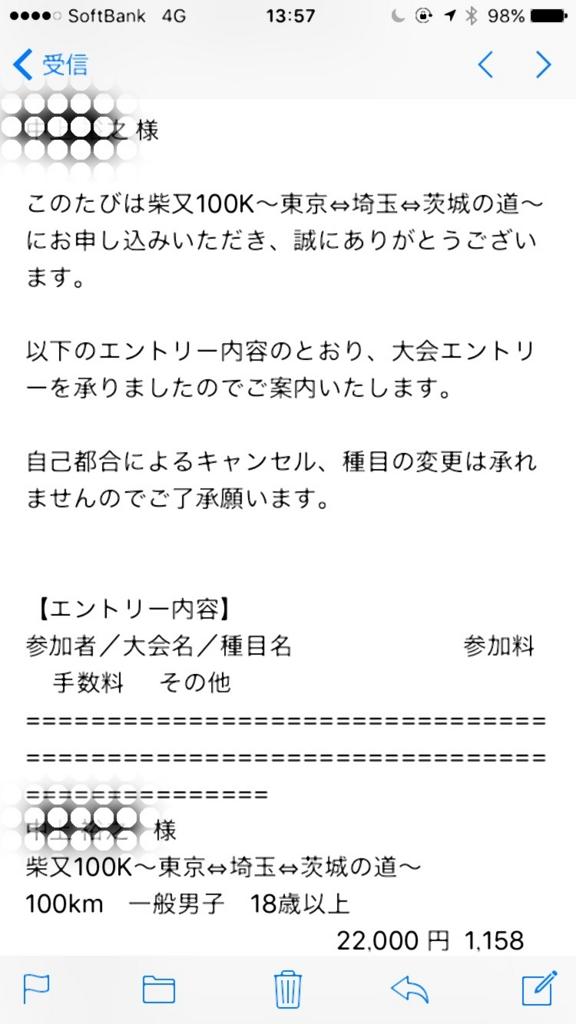 f:id:ichikawa-papa:20161224065704j:plain