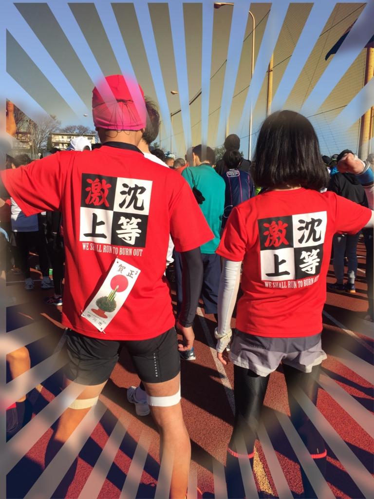 f:id:ichikawa-papa:20170101120921j:plain