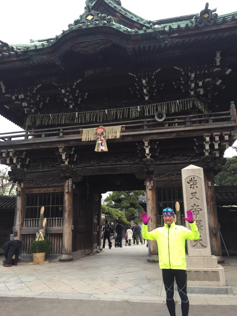 f:id:ichikawa-papa:20170102210546j:plain