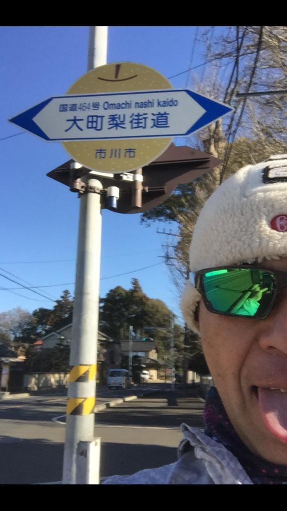 f:id:ichikawa-papa:20170115195441p:plain