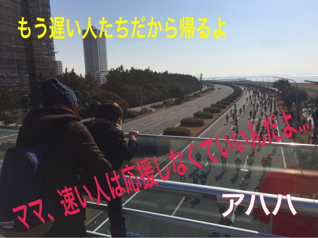 f:id:ichikawa-papa:20170122220926j:plain