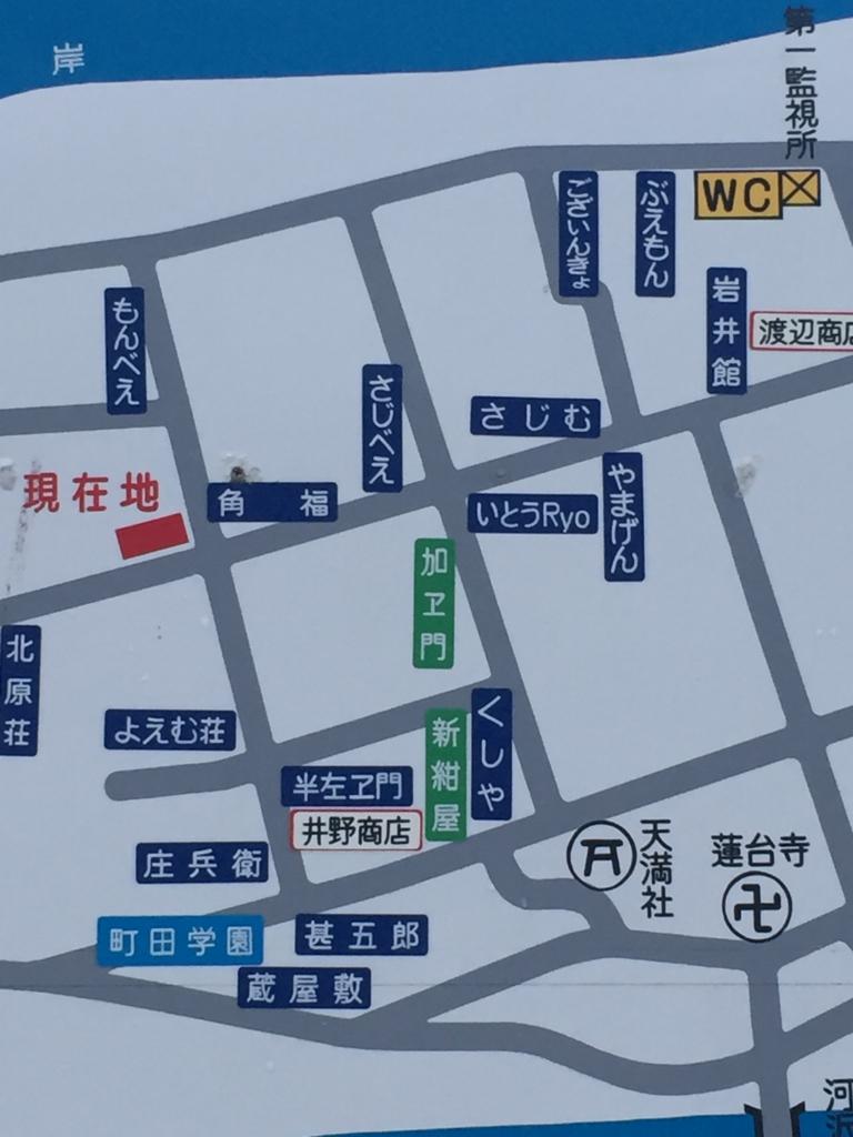 f:id:ichikawa-papa:20170130071739j:plain