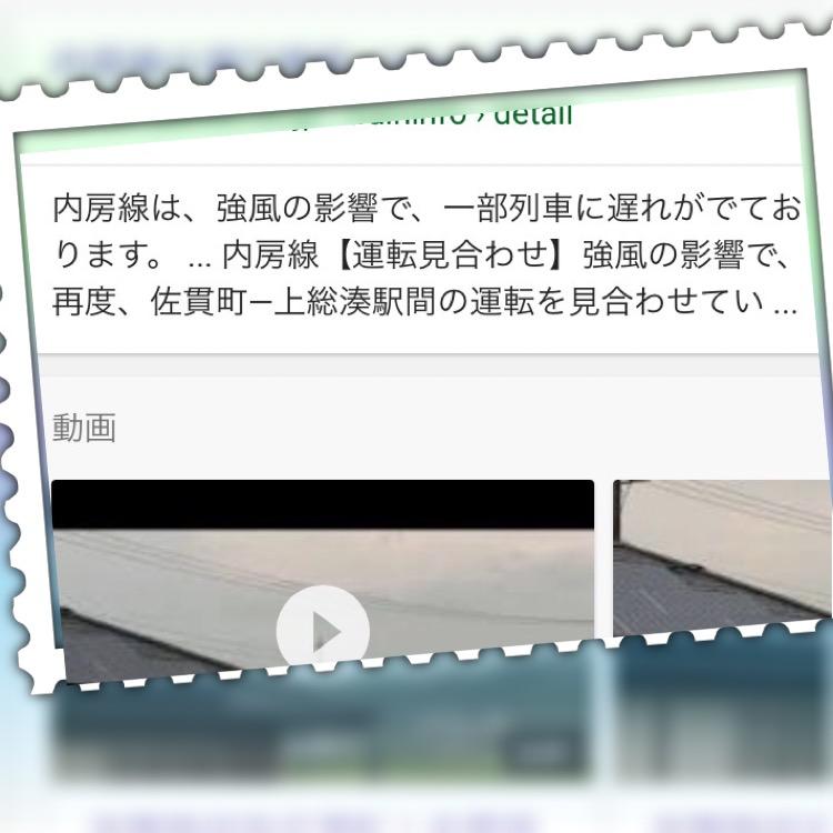 f:id:ichikawa-papa:20170130231113j:plain