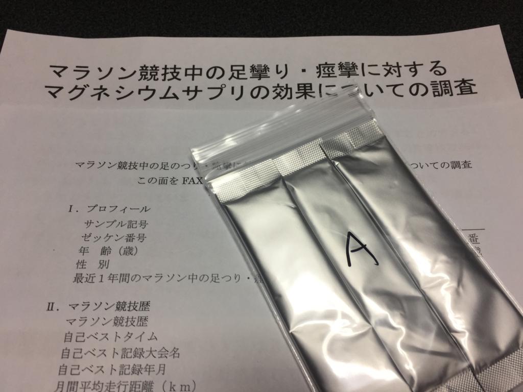 f:id:ichikawa-papa:20170203001218j:plain